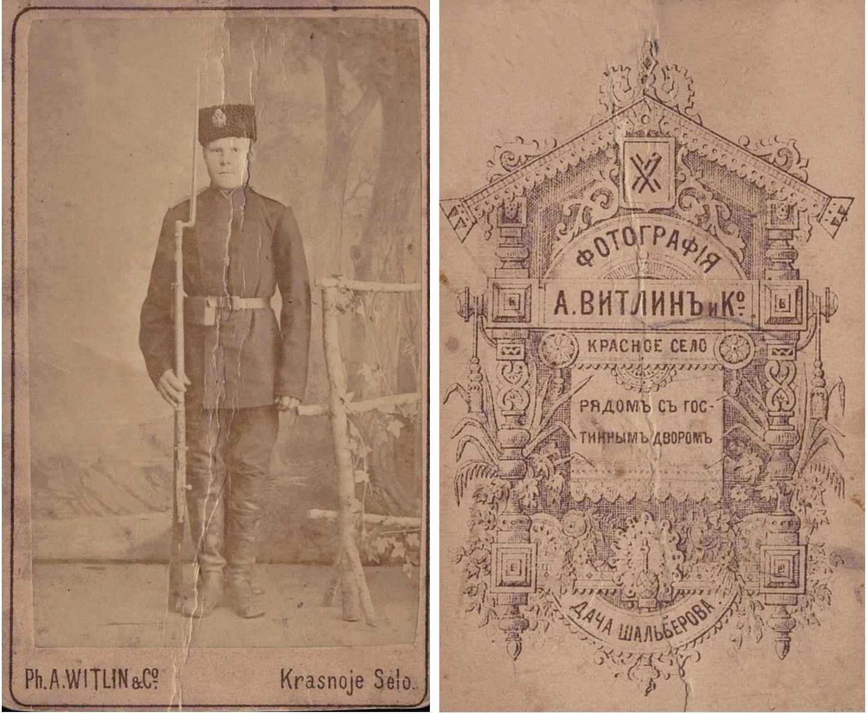 """I mitten på 1880-talet tjänstgjorde """"Jossas Kaal"""" i 3 års tid som skarpskytt i den finska armén, troligen i Vasa. Under de 3 åren deltog han, liksom alla andra soldater under 5-7 veckor i en hård manöver i Krasnoje Selo, som ligger utanför Sankt Petersburg."""